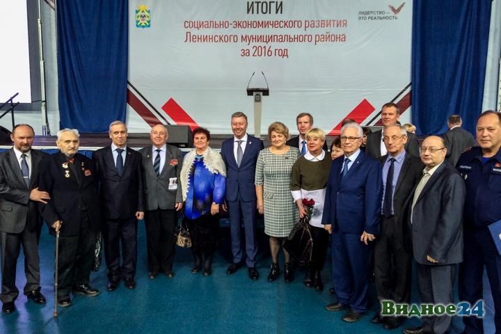Состоялся отчет администрации Ленинского района по итогам работы за 2016 год. Видеозапись фото 19