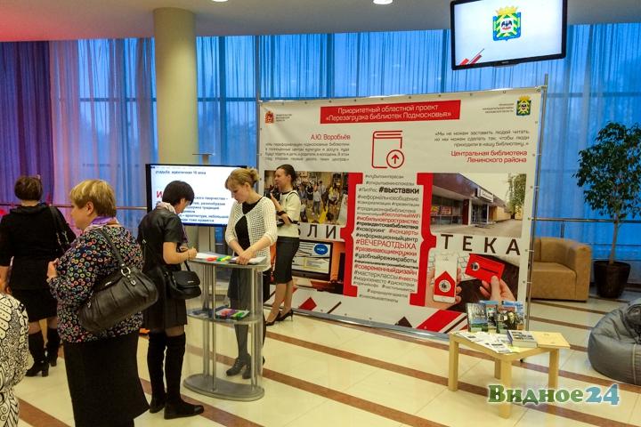 Состоялся отчет администрации Ленинского района по итогам работы за 2016 год. Видеозапись фото 7