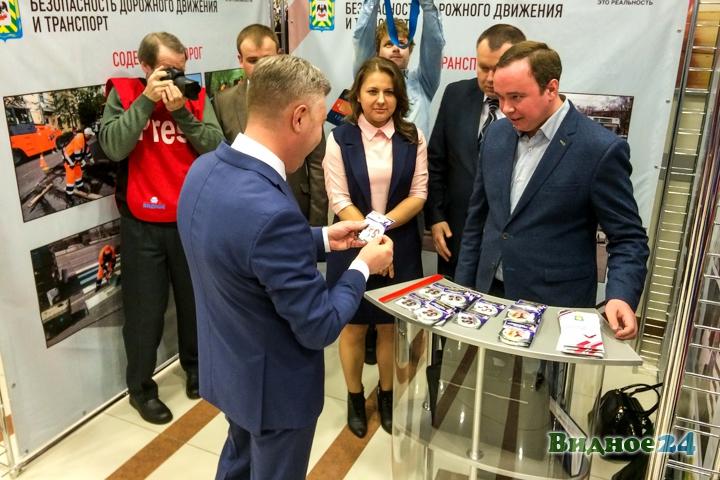 Состоялся отчет администрации Ленинского района по итогам работы за 2016 год. Видеозапись фото 14