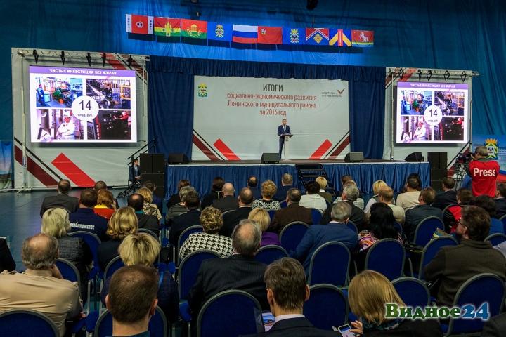 Состоялся отчет администрации Ленинского района по итогам работы за 2016 год. Видеозапись фото 18