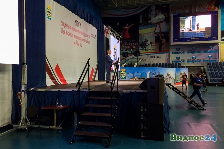 Состоялся отчет администрации Ленинского района по итогам работы за 2016 год. Видеозапись фото 17