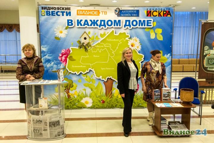 Состоялся отчет администрации Ленинского района по итогам работы за 2016 год. Видеозапись фото 15