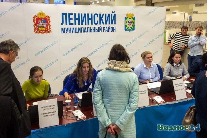 Состоялся отчет администрации Ленинского района по итогам работы за 2016 год. Видеозапись фото 4