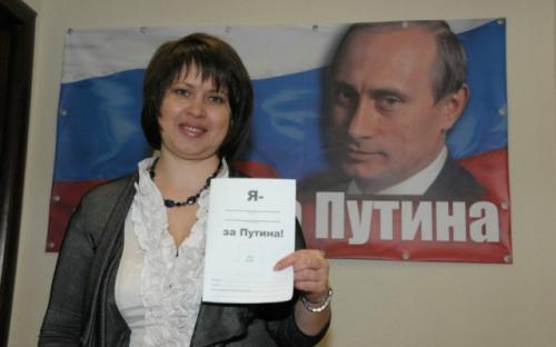 Светлана Борисова Степина. Фото: er-leninskiy.ru