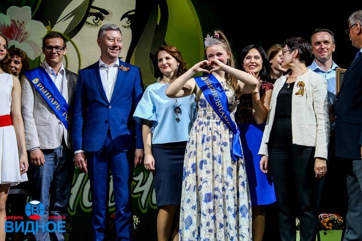 «Видновчанкой 2017» стала ученица Видновской гимназии Кристина Жукова фото 30