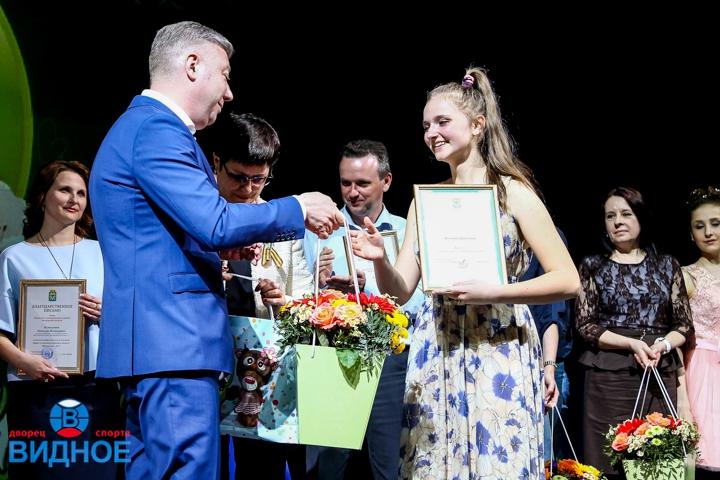«Видновчанкой 2017» стала ученица Видновской гимназии Кристина Жукова фото 27