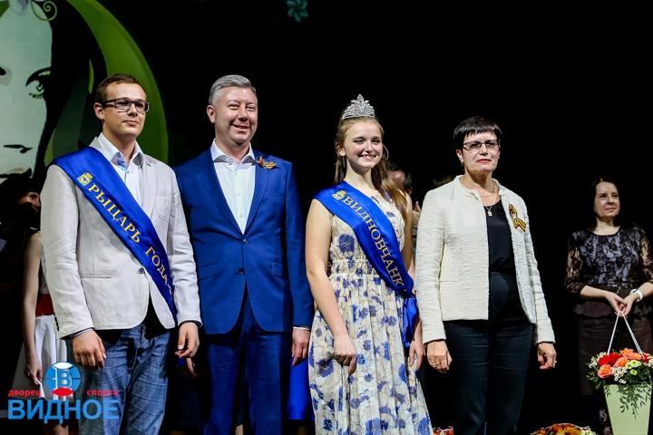 «Видновчанкой 2017» стала ученица Видновской гимназии Кристина Жукова фото 29