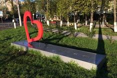 Знак «Я люблю Видное» частично демонтирован для реставрации