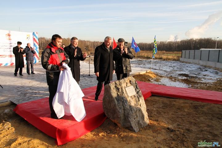 21 ноября 2011 года. Открытие памятного знака в ознаменование начала строительства нового инфекционного корпуса