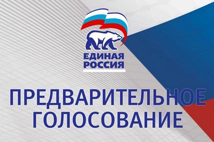 21 мая во всем Ленинском районе пройдут праймериз партии «Единая Россия»