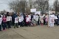 27 мая в Видном состоится митинг обманутых дольщиков ЖК «Булатниково» и  ЖК «Саврасово Парк»