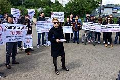 В Видном состоялся митинг обманутых дольщиков ЖК «Булатниково». Видеозапись