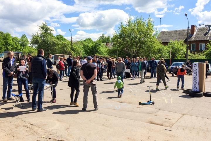 В Видном состоялся митинг обманутых дольщиков ЖК «Булатниково». Видеозапись фото 7