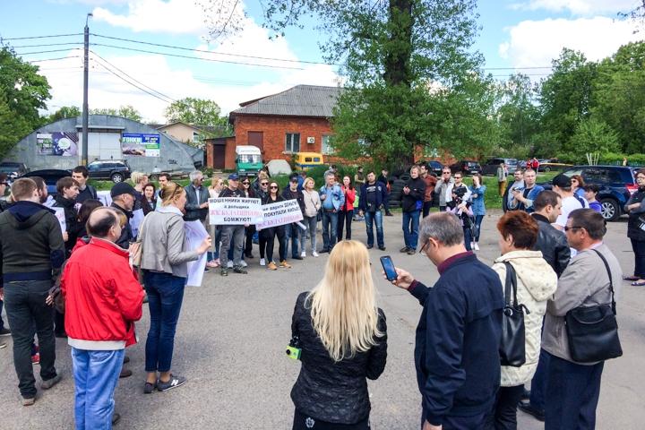 В Видном состоялся митинг обманутых дольщиков ЖК «Булатниково». Видеозапись фото 12
