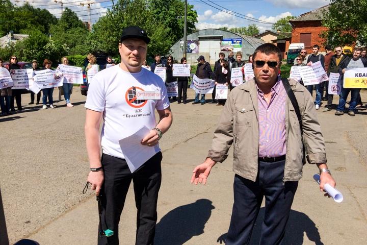 В Видном состоялся митинг обманутых дольщиков ЖК «Булатниково». Видеозапись фото 2