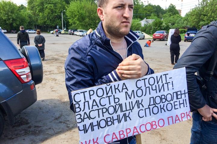 В Видном состоялся митинг обманутых дольщиков ЖК «Булатниково». Видеозапись фото 5