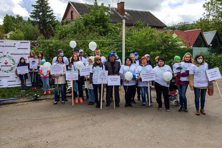 В Видном прошел масштабный митинг-концерт «Экологию детям! Нет локальным очистным сооружениям «Эко-Видное» фото 27