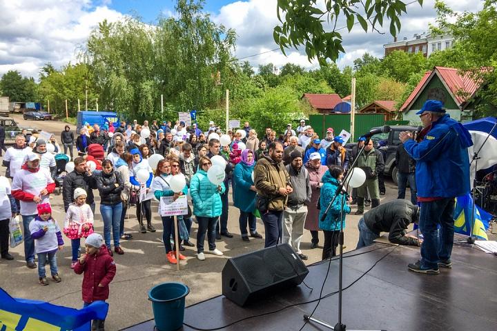 В Видном прошел масштабный митинг-концерт «Экологию детям! Нет локальным очистным сооружениям «Эко-Видное» фото 19