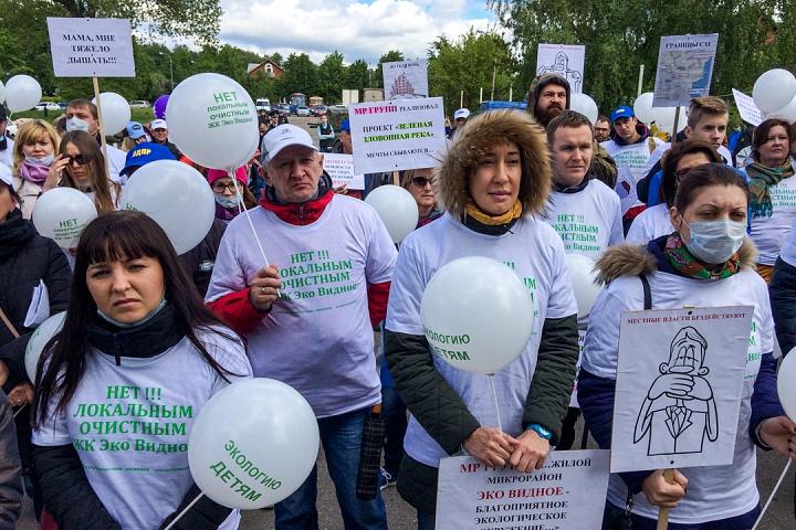 В Видном прошел масштабный митинг-концерт «Экологию детям! Нет локальным очистным сооружениям «Эко-Видное» фото 8