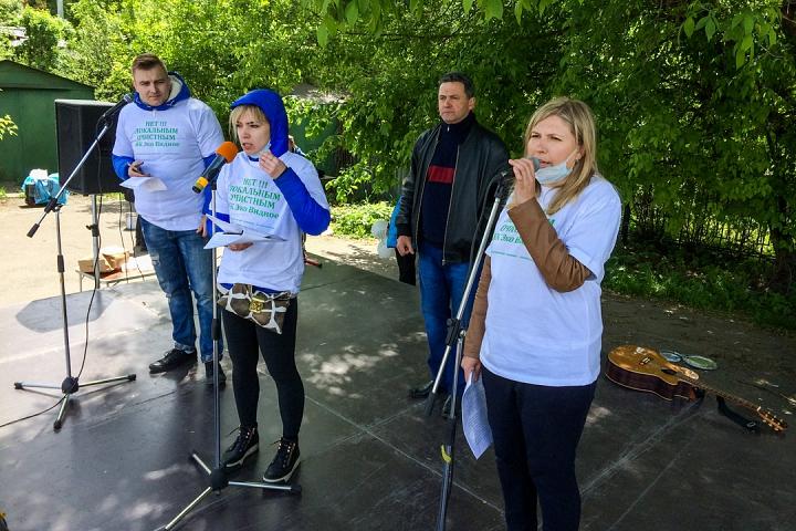 В Видном прошел масштабный митинг-концерт «Экологию детям! Нет локальным очистным сооружениям «Эко-Видное» фото 14