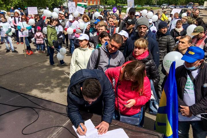 В Видном прошел масштабный митинг-концерт «Экологию детям! Нет локальным очистным сооружениям «Эко-Видное» фото 3