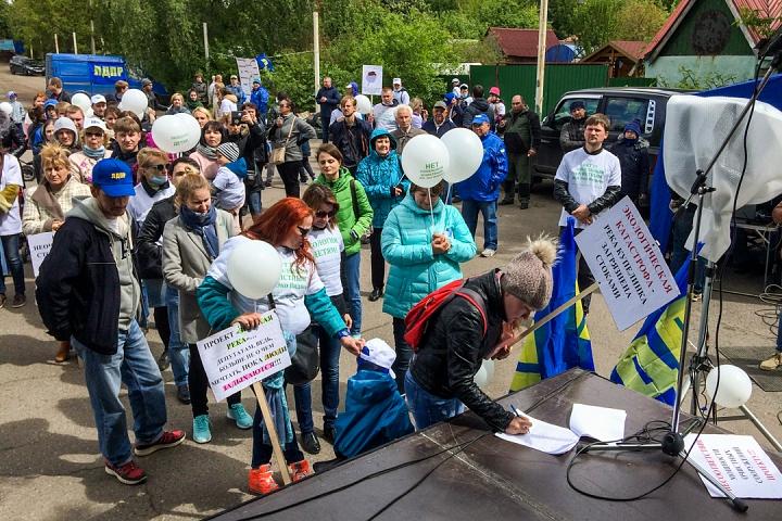 В Видном прошел масштабный митинг-концерт «Экологию детям! Нет локальным очистным сооружениям «Эко-Видное» фото 21
