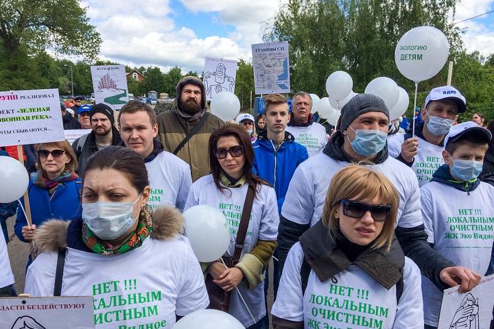 В Видном прошел масштабный митинг-концерт «Экологию детям! Нет локальным очистным сооружениям «Эко-Видное» фото 10