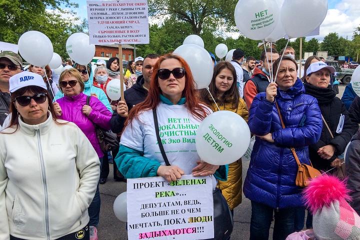 В Видном прошел масштабный митинг-концерт «Экологию детям! Нет локальным очистным сооружениям «Эко-Видное» фото 9