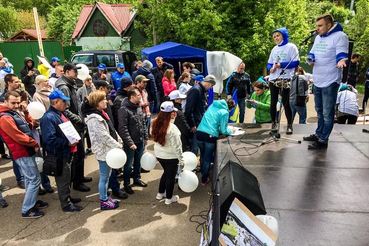 В Видном прошел масштабный митинг-концерт «Экологию детям! Нет локальным очистным сооружениям «Эко-Видное» фото 15