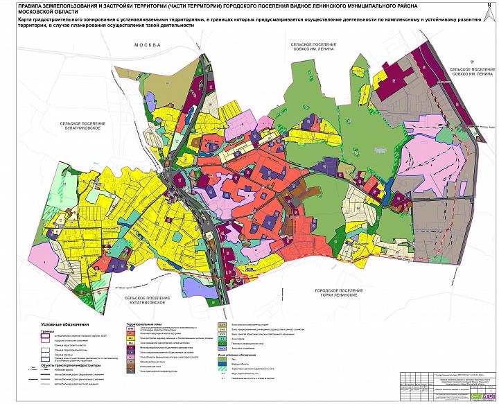 Вся карта проекта ПЗЗ г.п. Видное. Кликните для увеличения