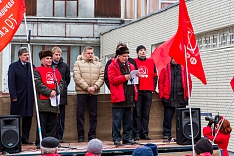 17 июня в Видном состоится митинг против очердной массовой застройки города Видное и Ленинского района