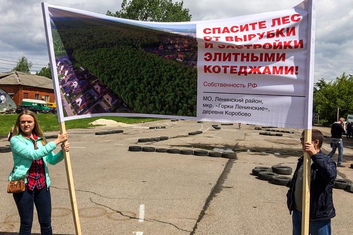 Состоялся митинг против проектов ПЗЗ, предполагающих тотальную застройку Ленинского района фото 6