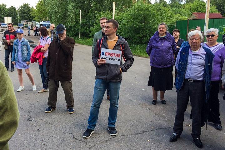 Состоялся митинг против проектов ПЗЗ, предполагающих тотальную застройку Ленинского района фото 7