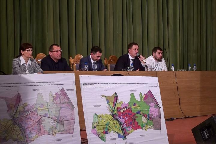 Прошли самые громкие и скандальные публичные слушания в истории города Видное. Видеозапись фото 13