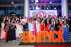 Выпускники Ленинского района 2017. Фоторепортаж (279 фото)