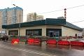 В Видном в 500-х метрах друг от друга откроются три супермаркета «Перекресток»