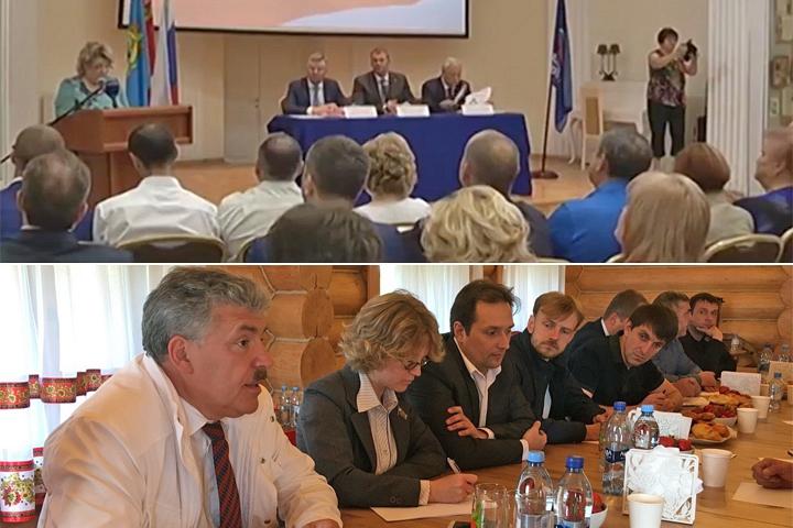 Заседания будущих кандидатов от власти и гражданского общества