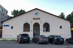 Видновская городская баня откроется к сентябрю