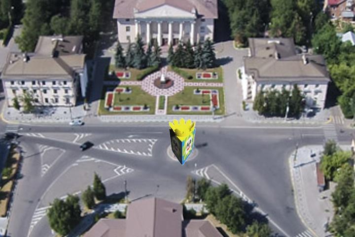 В Видном установят несколько инсталляций с символами города фото 2