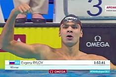 Видновский пловец Евгений Рылов стал чемпионом мира в плавании на 200 метров на спине