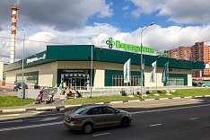 На Березовой улице города Видное открылся супермаркет «Перекресток». Фоторепортаж