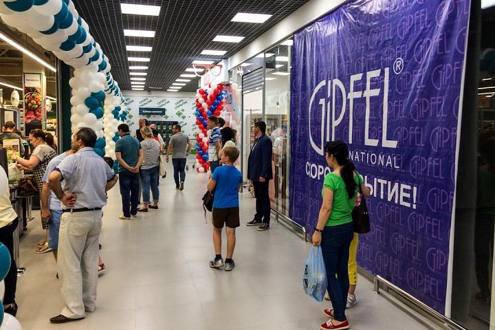 На Березовой улице города Видное открылся супермаркет «Перекресток». Фоторепортаж фото 33