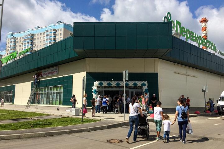 На Березовой улице города Видное открылся супермаркет «Перекресток». Фоторепортаж фото 4