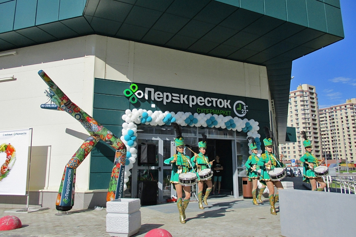 На Березовой улице города Видное открылся супермаркет «Перекресток». Фоторепортаж фото 42