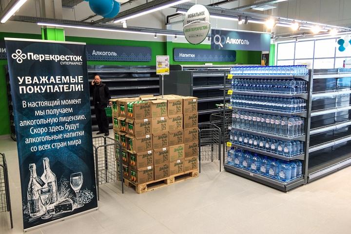 На Березовой улице города Видное открылся супермаркет «Перекресток». Фоторепортаж фото 23