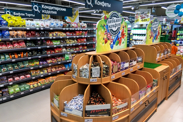 На Березовой улице города Видное открылся супермаркет «Перекресток». Фоторепортаж фото 15