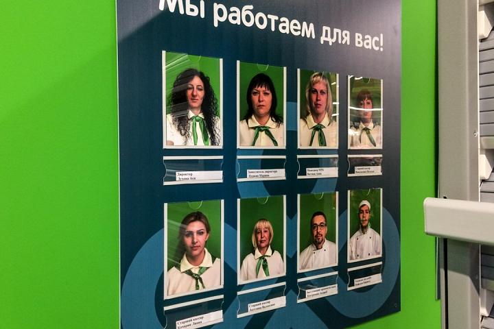 На Березовой улице города Видное открылся супермаркет «Перекресток». Фоторепортаж фото 27