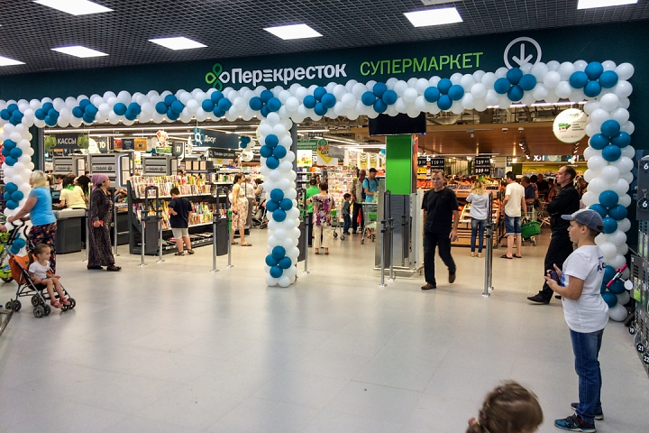 На Березовой улице города Видное открылся супермаркет «Перекресток». Фоторепортаж фото 29