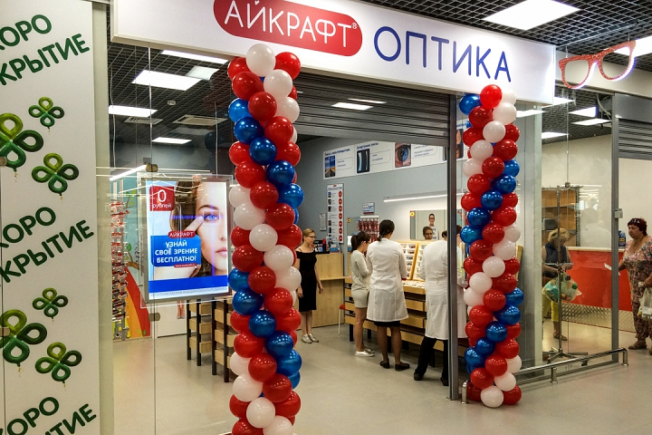 На Березовой улице города Видное открылся супермаркет «Перекресток». Фоторепортаж фото 31