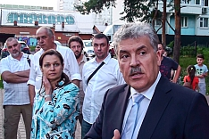 Павел Грудинин намерен захватить власть в Видном и Ленинском районе, чтобы жизнь людей сделать лучше. Видеозапись